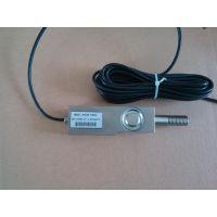 供应plr9363-ls称重传感器