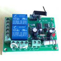 永联兴交直流24V电机正反转控制器 两路无线遥控开关控制板 点动自锁互锁智能学习控制