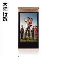 Samsung/三星 SM-W2014双卡双通 电信3G手机 电信正品 送礼手机