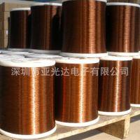供应聚氨酯漆包线 QZY-2/180度漆包铜线 铜漆包线 单支漆包线加工