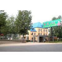 石家庄奋豆肥业科技有限公司