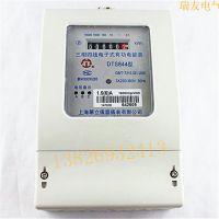 上海华立牌DTS844三相电子式电能表 电度表 1.5-6A至30-100A电表
