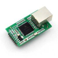 双串口转以太网模块 串口转网口 串口转RJ45 3.3V/5V双兼容