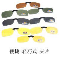 【春天眼镜】厂家现货 偏光近视夹片 黄色夜视黄片 绿片 灰片茶片