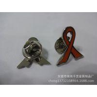 爱滋病标志五金胸针 儿童组织会金属胸针挂件 根据客户图稿定做