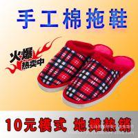 冬季棉拖鞋保暖拖鞋冬季***热销的家居拖鞋厂家直销男女时尚棉拖鞋