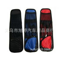 汽车侧边整理袋多功能手机杂物袋可印LOGO