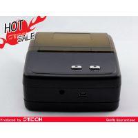 蓝牙小票针式打印机 手持小票针式打印机 58mm纸宽打印机