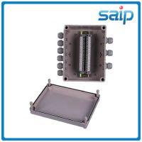 防水盒套餐 DS-AG-1520 接线端子含导轨塑料防水接线盒套餐