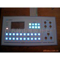 南京厂家供应薄膜开关 带EL冷光源薄膜按键面板 薄膜面贴 可定制