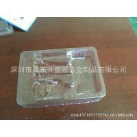 固戍厂家供应PVC吸塑盘【PET/PETG/APET/PP吸塑】