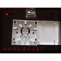 供应86型光纤桌面盒SC接口桌面盒2口桌面盒新款桌面盒老款桌面盒SC2口光纤桌面盒