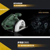 厂家直供专业生产批发电动工具 电圆锯电锯 木工工具