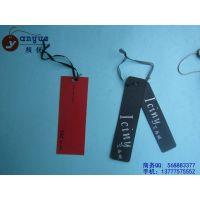 供应【高档吊牌 】品牌服装吊牌订做 衣服吊牌 标签 合格证订做