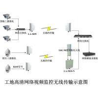 供应远距离非视距接收视频信号设备,无线网桥,无线监控