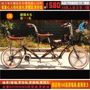 供应艾迪亚变速器双人骑/两人骑/三人骑/情侣单车/观光休闲旅行/家庭自行车