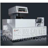 供应三菱慢走丝线切割机MV4800