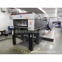 供应2003年海德堡CD74-5+L加过油印刷机  四开五色机 二手设备