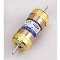 正品热销 RM10-250V-200A低压熔断器生产厂家批发温州曙光