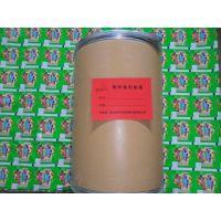 高耐磨聚丙烯蜡超细粉YXPP-1045
