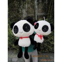 毛绒玩具公仔 超可爱站立带围巾的微笑熊猫 超大号 礼品赠品