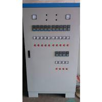 供应控制电箱/独立电柜/广东顺德顺虹塑料辅机