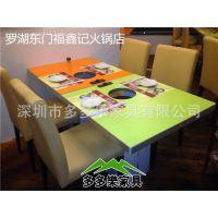 福鑫记连锁火锅指定家具厂家 深圳17家火锅店餐厅 防火板铝餐桌