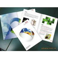 设计印刷宣传册、说明书、样本、彩页、折页、名片等