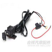 合祥 防水摩托车USB车充 车载充电器 手机导航仪充电2.1A