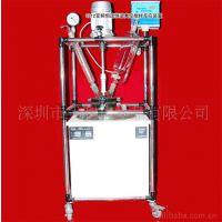 搅拌反应装置 玻璃反应釜 四口反应器 搅拌反应器 开口玻璃反应器