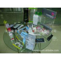 深圳彩盒厂 移动电源包装 美发工具包装盒 平板电脑包装盒