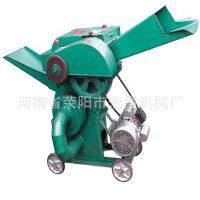 养羊鹅驴铡草粉碎组合机,小型铡草机,碎草机厂家