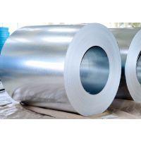 供应镀锌板,镀锌钢板加工,0.8热镀锌钢板价格