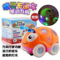 电动玩具 万向轮精灵卡通甲虫动物车 带灯光儿童玩具 加电池玩具