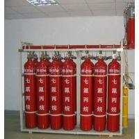 供应七氟丙烷有管网气体灭火系统