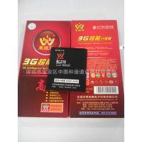 联想BL219电池S810T A850+ S856 A880 A889 A890E A768T A916