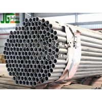 供应7075阳极氧化耐腐蚀铝管