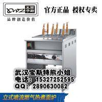 供应煮面炉餐饮店设别煮面炉在哪买武汉煮面炉批发