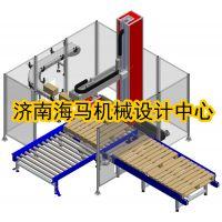 济南机械设计培训班开课了