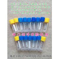 2ml 冷冻管 1.8ml 防漏可立冷存管 罗盖塑料刻度试管 可高温灭菌