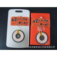 无线充电器PCBA