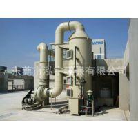 工业酸雾废气吸收器 酸雾吸收器原理 酸雾废气设备生产厂家
