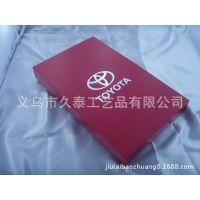 厂家加工纸盒 环保礼品盒 钥匙扣礼品盒 U盘礼品盒包装