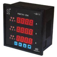 供应爱可信ACXDSY155型单相电子式预付费电能表(带RS-485通讯接口)