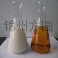 供应 亿圆牌防锈切削乳化油(M1020)