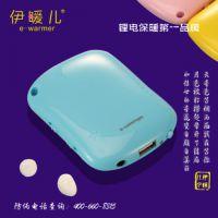 伊暖儿掌中宝 USB移动发热电源 暖手宝 手机电池充电器 蓝
