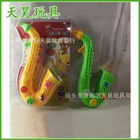 热销供应 带灯光双音益智萨克斯 深圳新款儿童过家家玩具批发