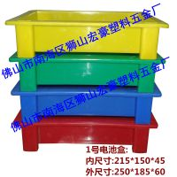 1#锂电池箱 2号塑胶锂电池塑料盒子 电池箩 直供重庆 江苏 东莞