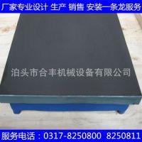 现货供应研磨平板 铸铁研磨平台 0级铸铁测量台 采用人工研磨工艺