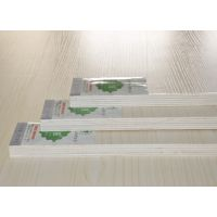 供应光强牌多层实木免漆生态板、细芯板、杨木多层板E0级